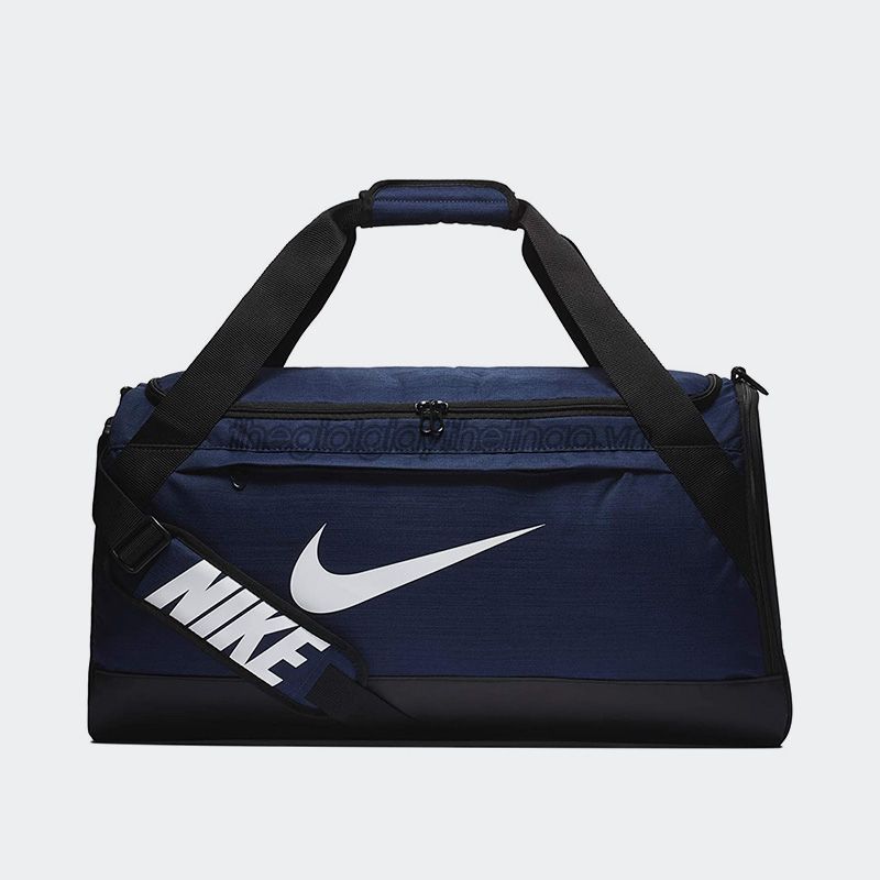Túi Nike training BA5977