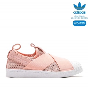 GIÀY ADIDAS ORIGINALS SUPERSTAR SLIP ON W